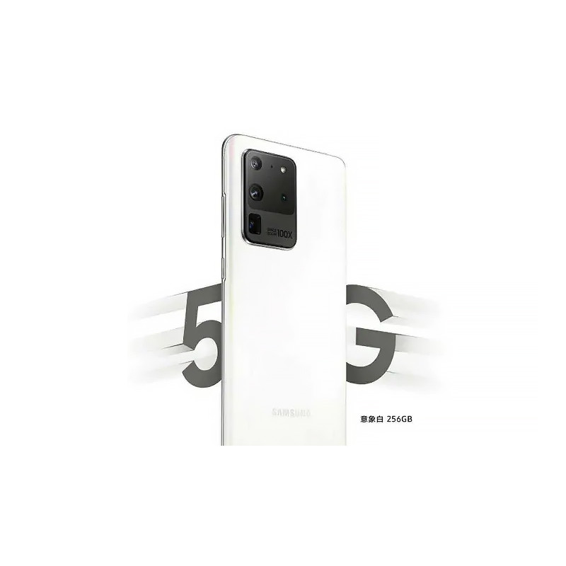 Samsung Galaxy S20 Plus 5G 128GB White Grade A - Refurbished 1Year Warranty