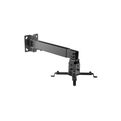 Arm LINK LKBR04 for Wall or Ceiling Mounted Projector