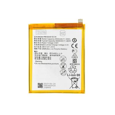 Huawei Y6 2018 - Huawei Y7 2018 - Battery P Smart