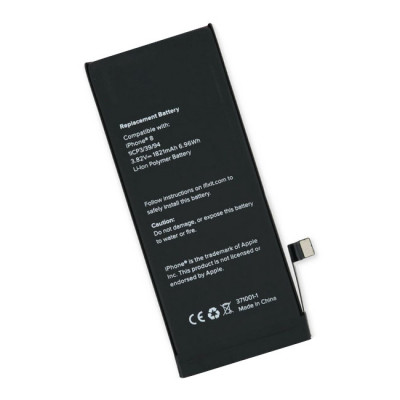 iPhone 8 Replacement Battery