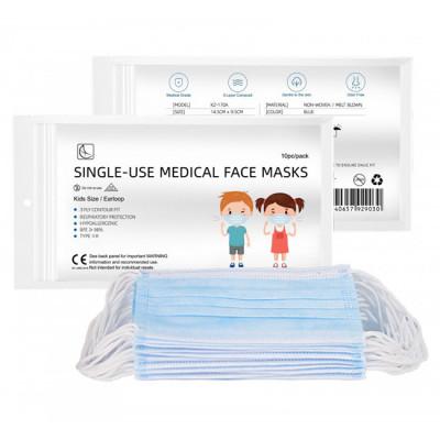 Kids Surgical Mask Type IIR 10pcs